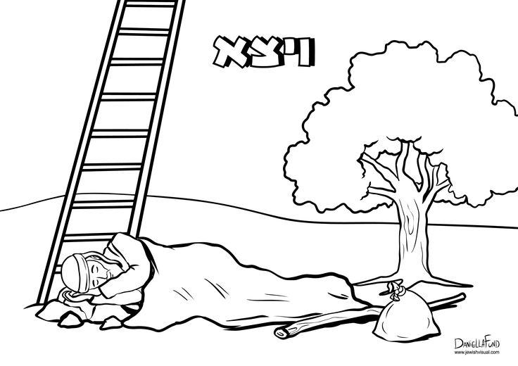 bat mitzvah coloring pages - photo#28