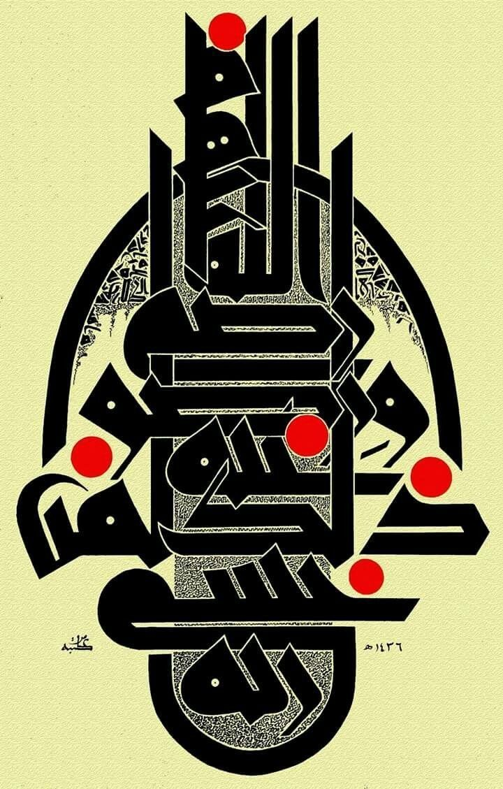 Pin oleh Achmad Rohman di Animasi Animasi, Islam