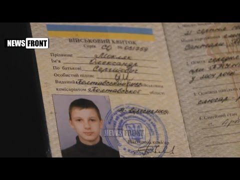 Украинских солдат расстреляли в спину припопытке сдаться ополченцам вр-не дебальцевского котла (ВИДЕО) - Качество жизни