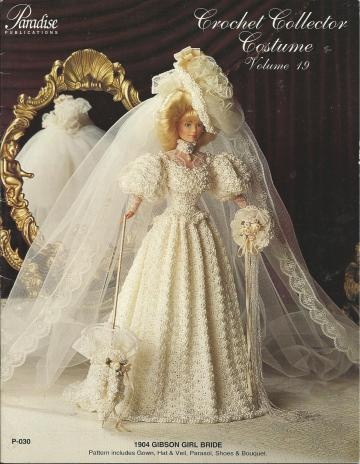 1995 PARADISE PUB- GIBSON GIRL WEDDING GOWN  by vingurl53