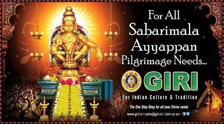 Ayyappan Pilgrimage needs From GIRI