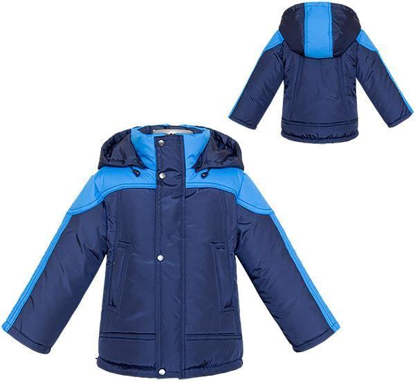 Детская куртка серая хаки