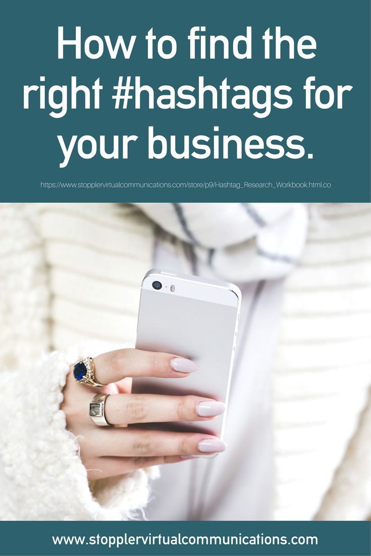 Having the right hashtags mean target your ideal client and more sales conversions. If you are unsure about the hashtags you are using or have no idea where to start the hashtag workbook will show you how to research  and choose hashtags that directly target your target market resulting in an engaged, loyal and invested Instagram account. #TargetMarket