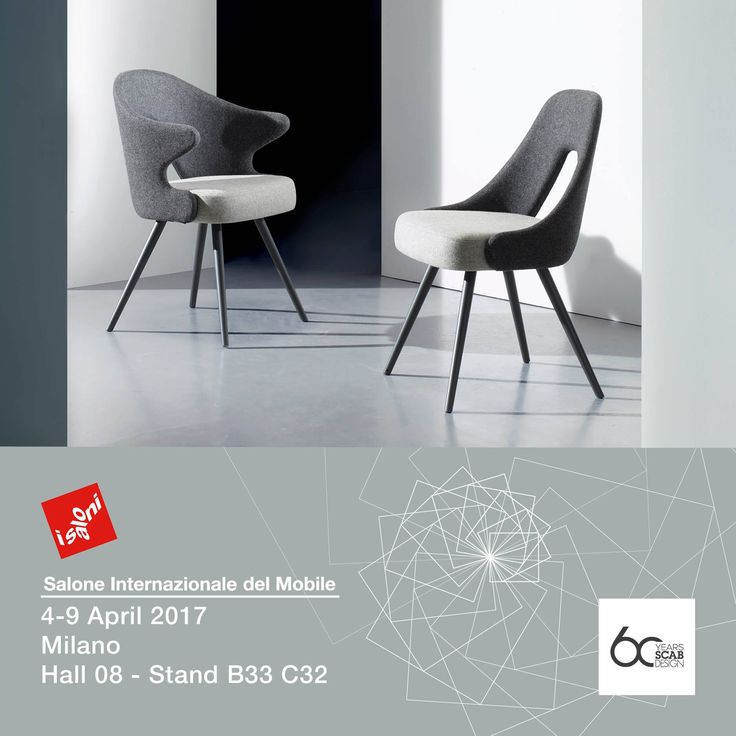 From 4th to 9th April, SCAB Design will be at Salone Internazionale del Mobile of Milan.