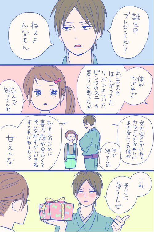 高野苺『orange』&コミック情報公式 (@orange_comics) | Twitter