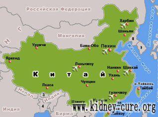 Где получивается Микро-китайская медицина Осмотерапия? Вопрос: Я прочитала информации о Микро-китайской медицины Осмотерапии в вашим сайте. У меня хроническая болезнь почек (ХБП) и Осмотерапия меня очень интересует, где получивается Микро-китайская медицина Осмотерапия? Можно ли в России?