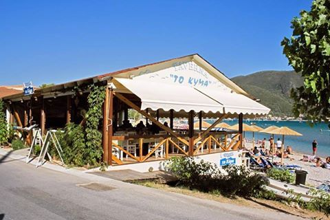 "Homemade Greek dishes at ""The Wave"" restaurant in Vassiliki"
