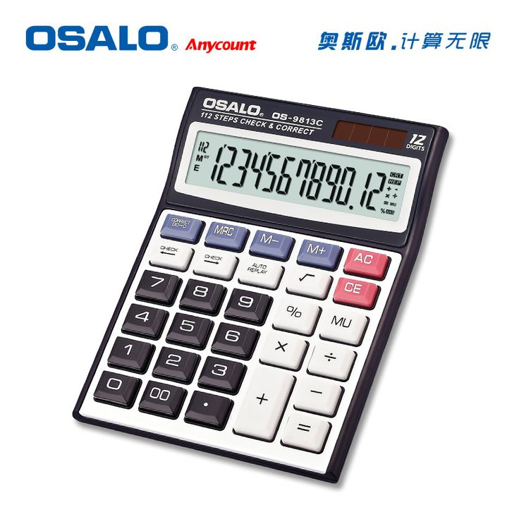 Best  Solar Power Calculator Ideas On   Solar Panel