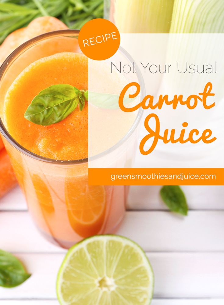 Here's a different take on carrot juice with red pepper, purple cabbage, lime, and ginger.   #juice #vegetables #rawfood #eatyourvegetables #greenjuice