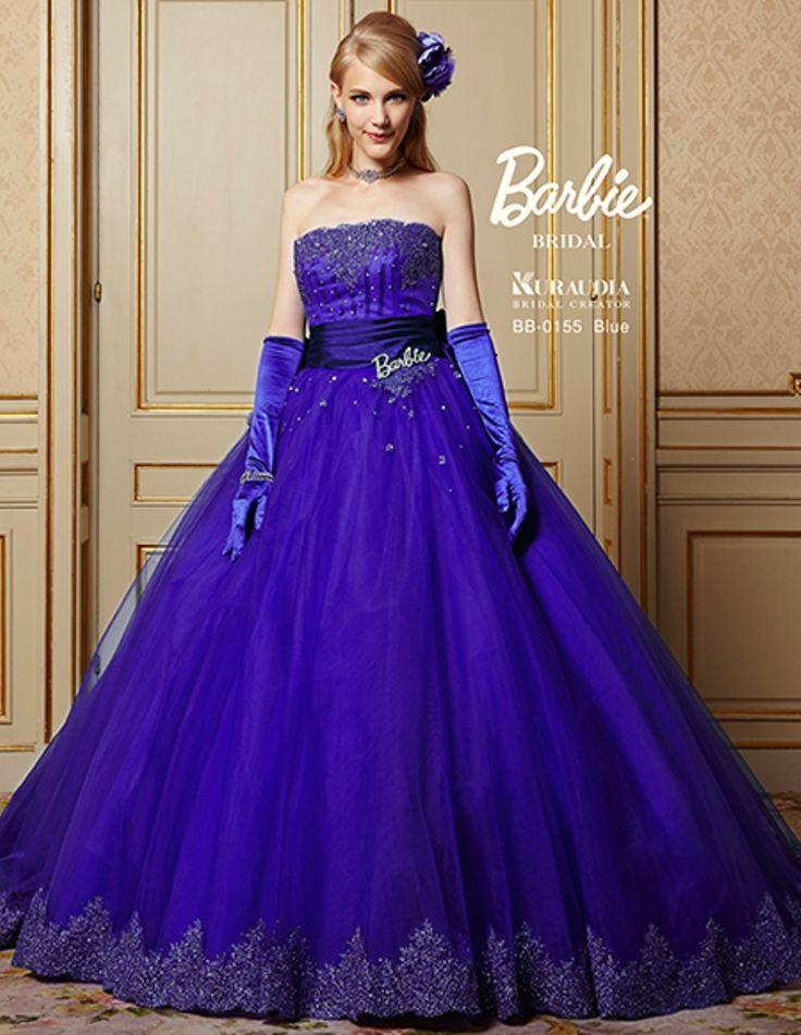 848 best Ropa de fantasía images on Pinterest   Elegant dresses ...