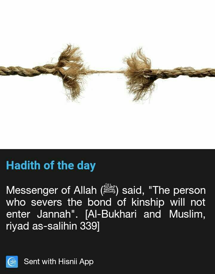Bukhari & Muslim - Hadith of the day
