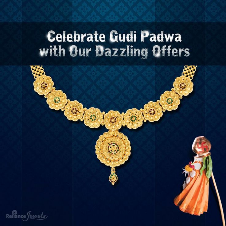 Wishing everyone a very Happy Gudi Padwa, may everyday of this auspicious new year be filled with sparkling moments. Let's Celebrate Gudi Padwa with our dazzling offers.  www.reliancejewels.com #Reliance #RelianceJewels #Jewellery #Jewels #Gold #Diamond #Collection #Necklace #special #offer #gudipadwa #greetings