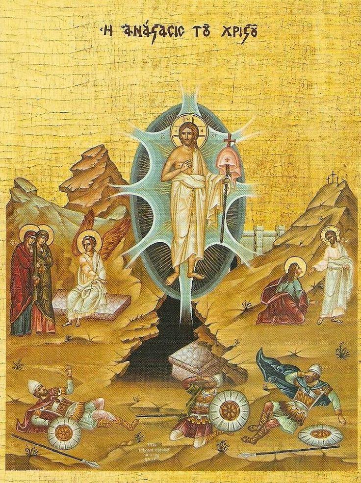 ΟΡΘΟΔΟΞΗ ΠΙΣΤΗ: Του Αγίου Νικοδήμου του Αγιορείτου Μελέτη Εις ...