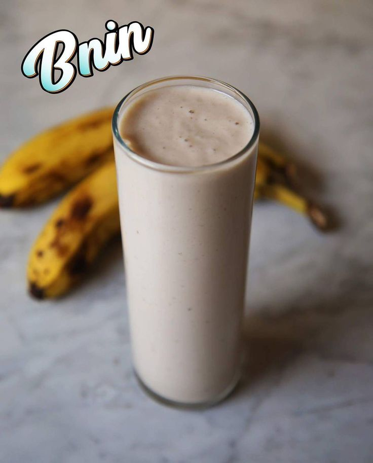 SMOOTHIE DE BANANE Banana smoothie سموثي الموز #bnin #banane #banana #smoothietime #smoothie #juice #jus #bananasmoothie #dessert #moroccanfood #traditionalfood #miel #milk #instafood #foodandwine