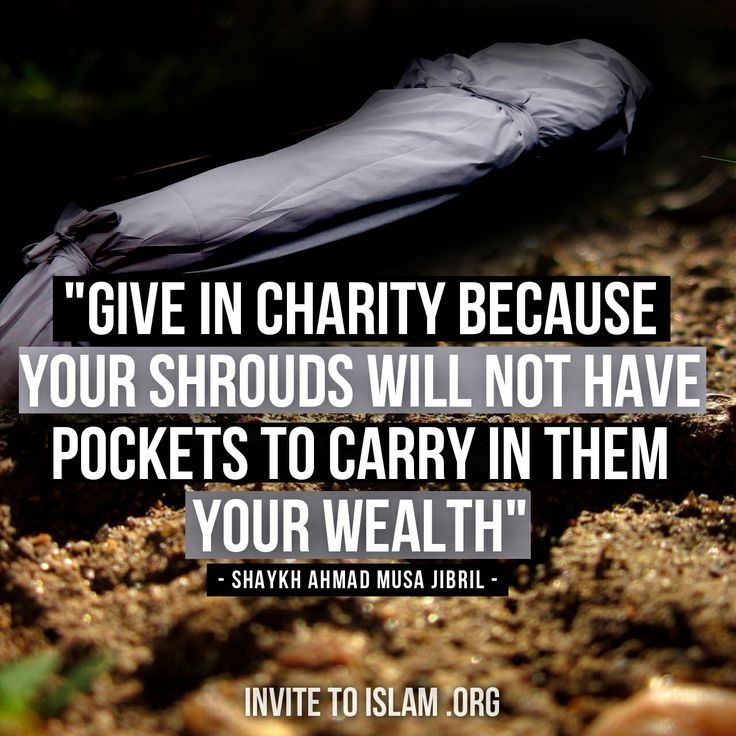 how to give charity in islam
