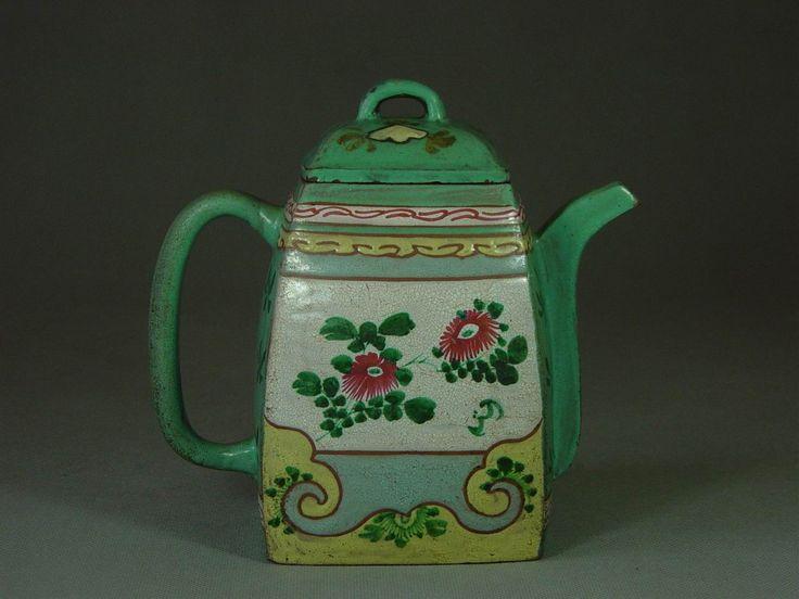 Teapots | Japanese Teapots