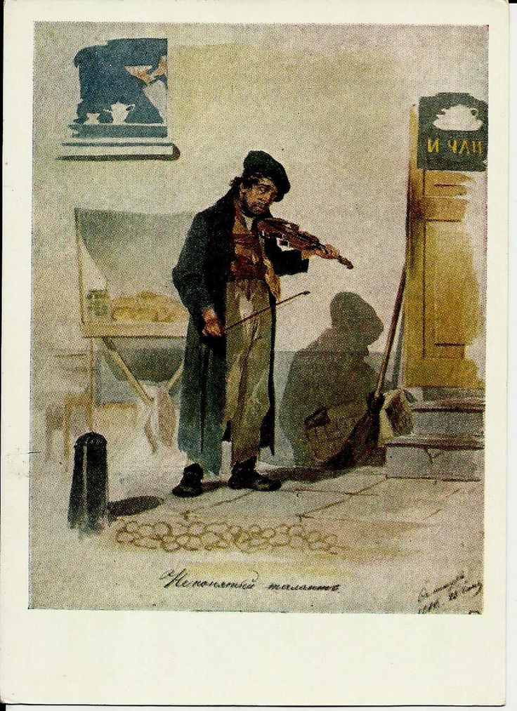 Violinist, Misunderstood Talent, Art Postcard Vintage Russian, Artist A. Agin unused 1958 by LucyMarket on Etsy