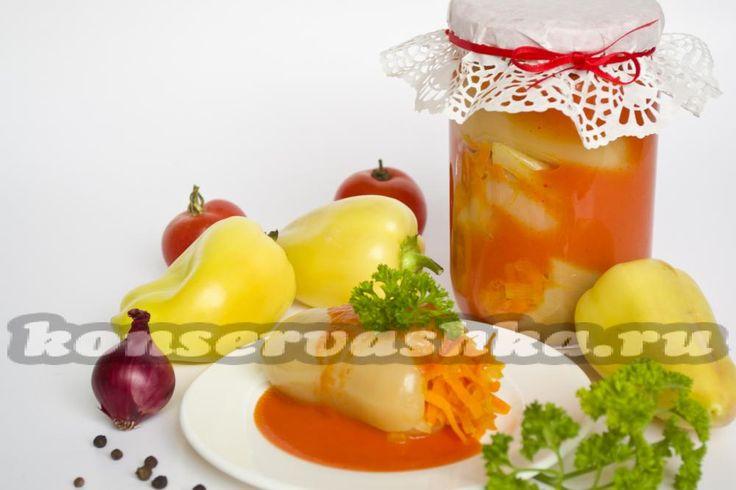 Перец в томатной заливке на зиму.