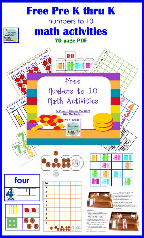 Free 70 page math activities printables with Sudoku, math cubes, tallies, coins, 5 frames, 10 frames, more