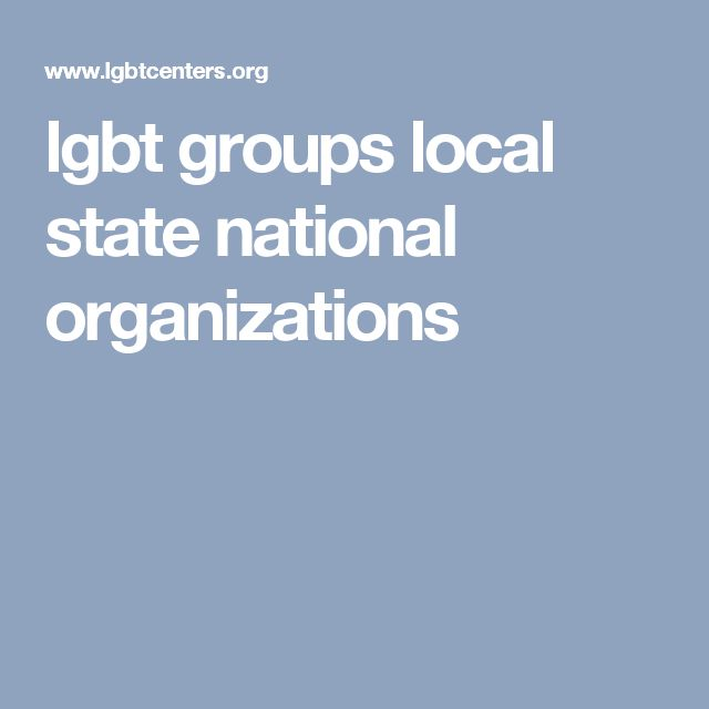 lgbt groups local state national organizations