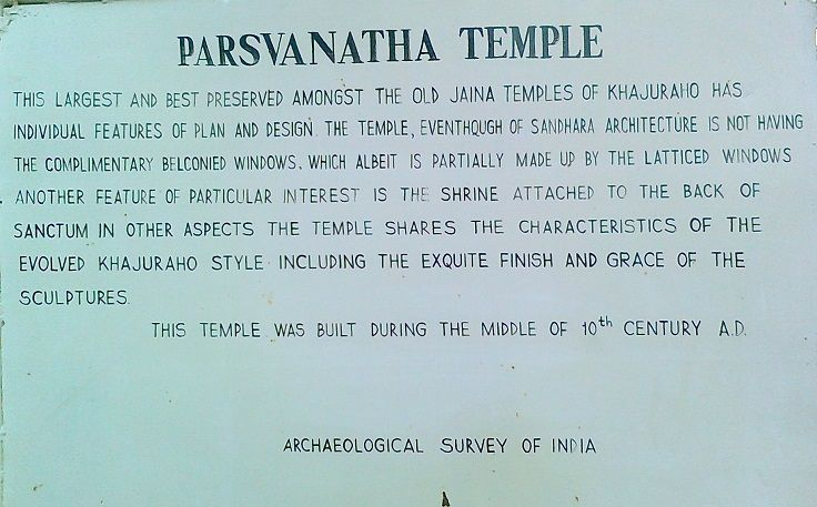 Entrance Board of Parsvanatha Jain Temple at Khajuraho Group of Monuments. Parsvanatha Temple is one of the largest temples in Khajuraho.