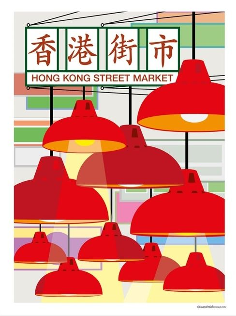 Designer launches Kickstarter campaign for poster series inspired by Hong Kong wet markets | Coconuts Hong Kong
