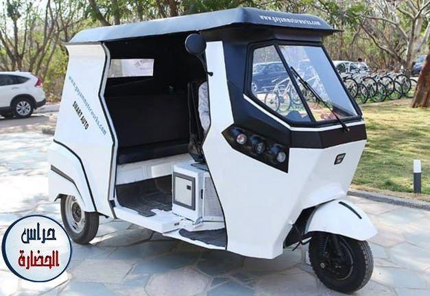 مشروع تصنيع وتجميع التوك توك فى مصر سيفجردز للمشاريع Golf Carts Manufacturing Projects