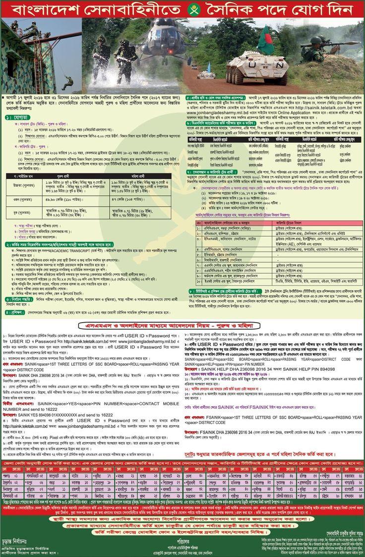 47 best jobs you may want images on pinterest job circular bangladesh army job circular for sainik soldier xflitez Choice Image