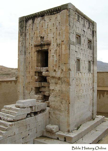 Zoroastrian Temple - Images of Ancient Zoroastrian Temple (Persian Temples at Bible History Online)