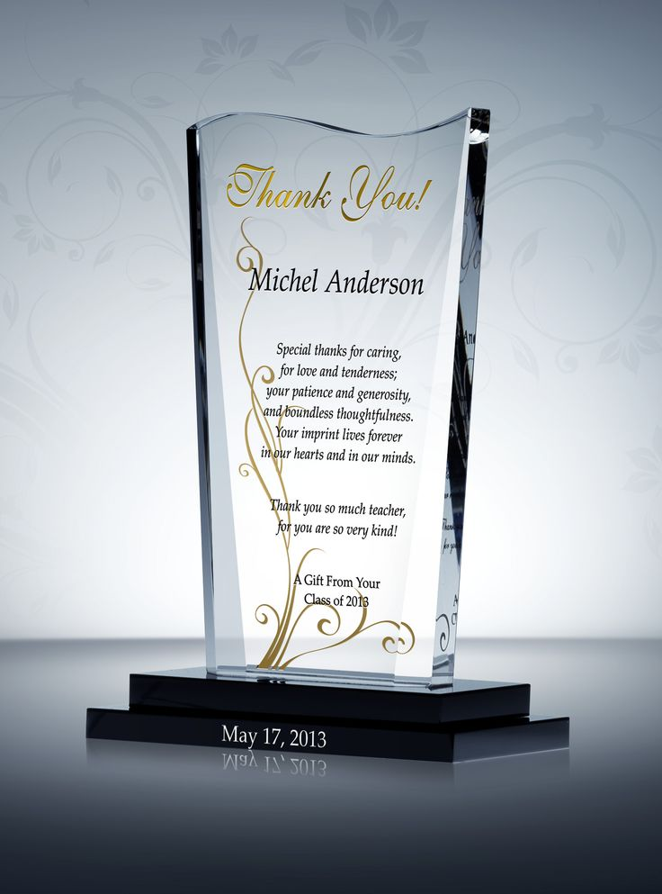 1000 Images About Appreciation And Thank You Gift Plaques