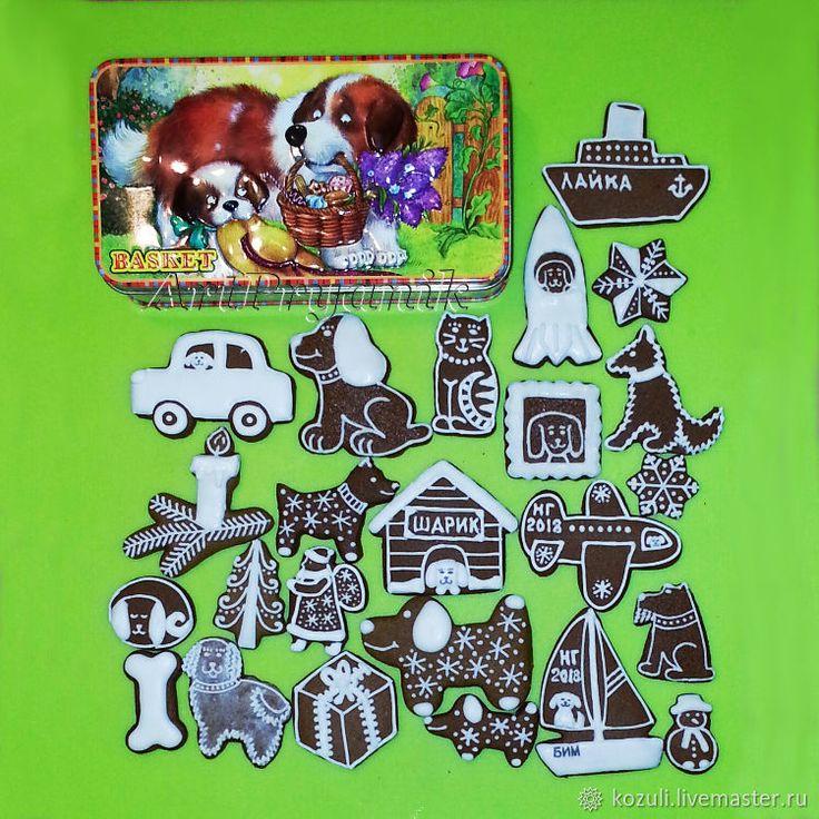 Купить Детский набор козуль Год собаки, или О чем мечтает Шарик, экопряники в интернет магазине на Ярмарке Мастеров