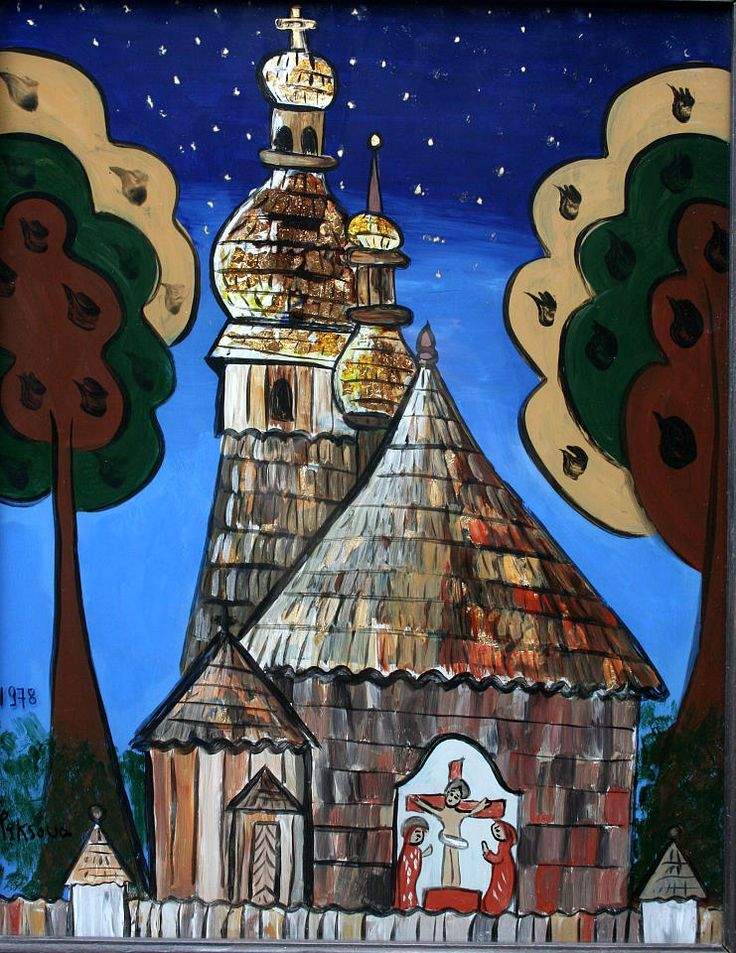 Muzeum Tatrzanskie - MUZEUM POWIĘKSZA SWOJĄ KOLEKCJĘ – ZAKUP OBRAZÓW NA SZKLE EWELINY PĘKSOWEJ
