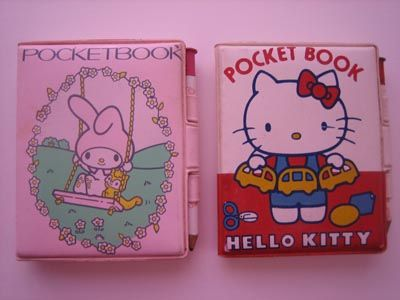 vintage Hello Kitty.......I had the one on the right