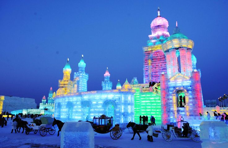 Provincia de Heilongjiand, al noreste de la República China.