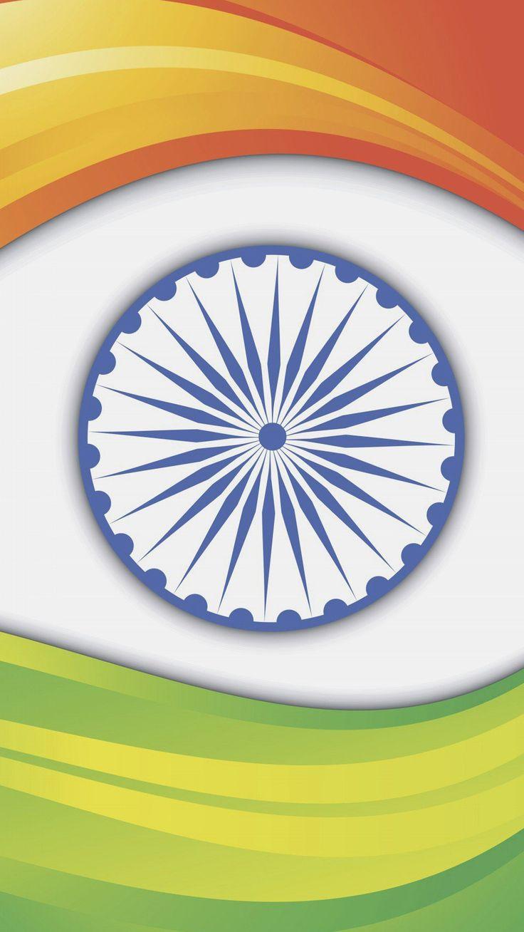 13 best Indian Flag images on Pinterest   Hd wallpaper, Wallpaper images hd and Indian flag images
