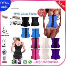 Slim body shaper suit, women zipper waist cincher, body training corsets  Best seller follow this link http://shopingayo.space