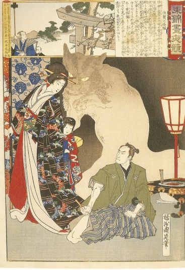"""Bakeneko (化け猫?, """"monster-cat""""), in Japanese folklore, refers to cat yōkai (spiritual beings) with supernatural abilities akin to those of the kitsune (fox) or tanuki (raccoon dog). There are a number of superstitions that detail how ordinary cat may transform into a bakeneko. Bakeneko then haunt and menace their household."""