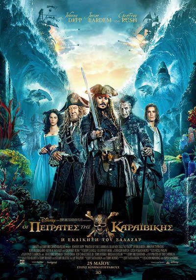 Poster.jpg (400×571)