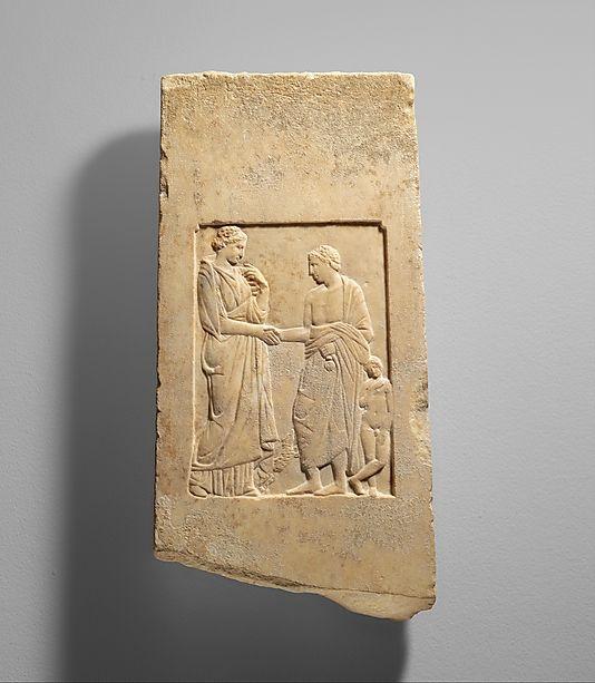 An art analysis of an ancient greek gravestone