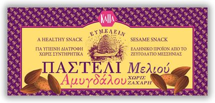 KAPA Evmelin Pasteli with Honey and Almonds - no sugar added  Ingredients: Sesame, honey, almonds