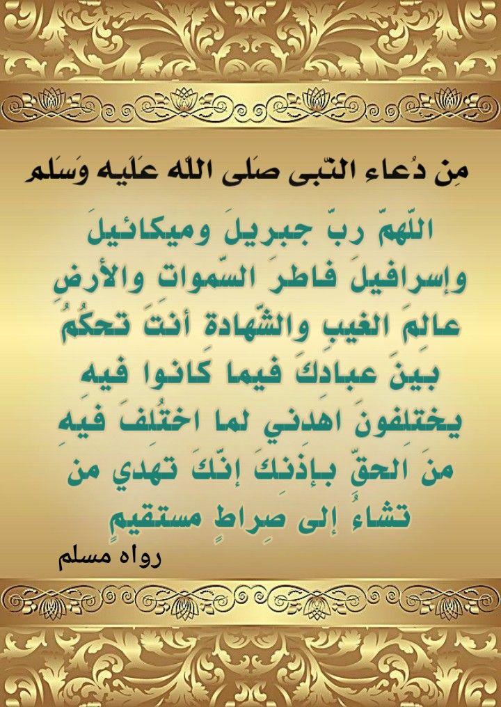 Pin By Semsem Batat On اجمل الصور In 2021 Allah Calligraphy Islam