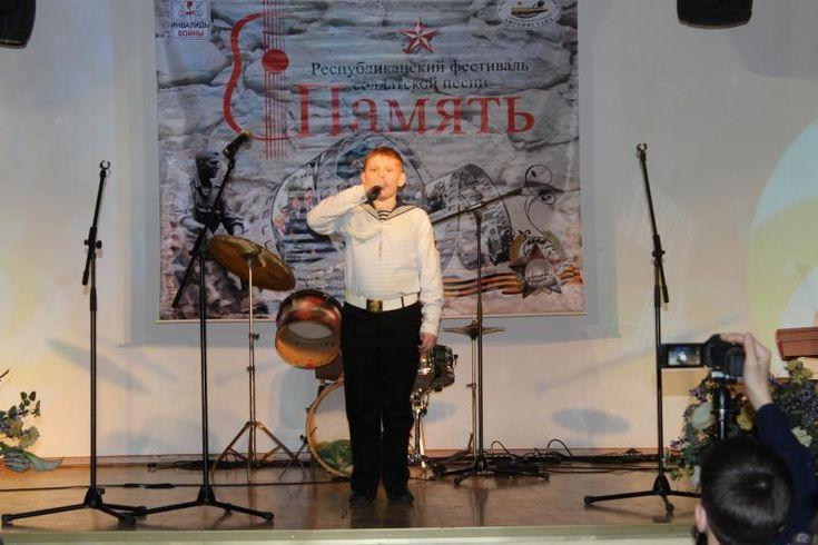 В минувшие выходные, в концертном зале Доме культуры «Октябрь» города Можги состоялся отборочный тур XII Республиканского фестиваля солдатской песни «Память».