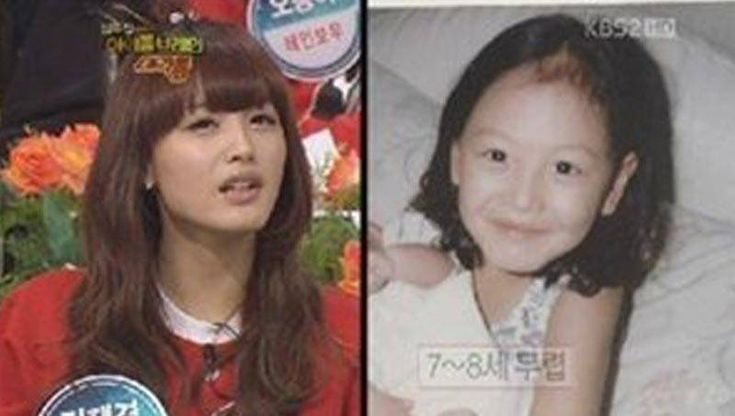 Jaekyung's cute childhood photos garner attention on the internet | http://www.allkpop.com/article/2014/05/jaekyungs-cute-childhood-photos-garner-attention-on-the-internet