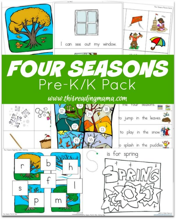 Four Seasons Pre-K/K Pack {FREE} ~ with TWO emergent readers and HANDS-ON literacy and math activities | This Reading Mama