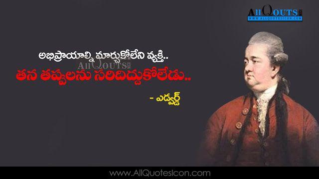 Edward-Telugu-quotes-images-best-inspiration-life-Quotesmotivation-thoughts-sayings-free