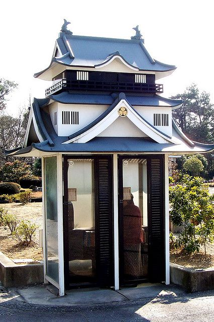Japanese phone booth
