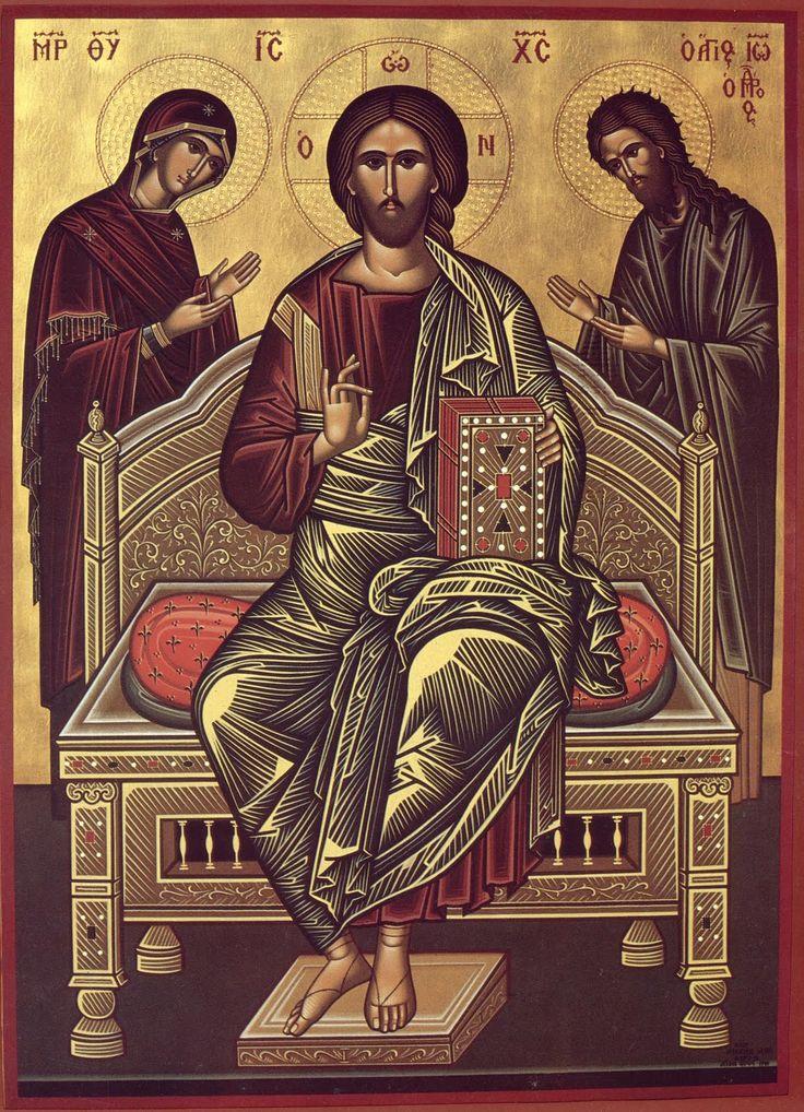 Icoane Ortodoxe: Deisis;