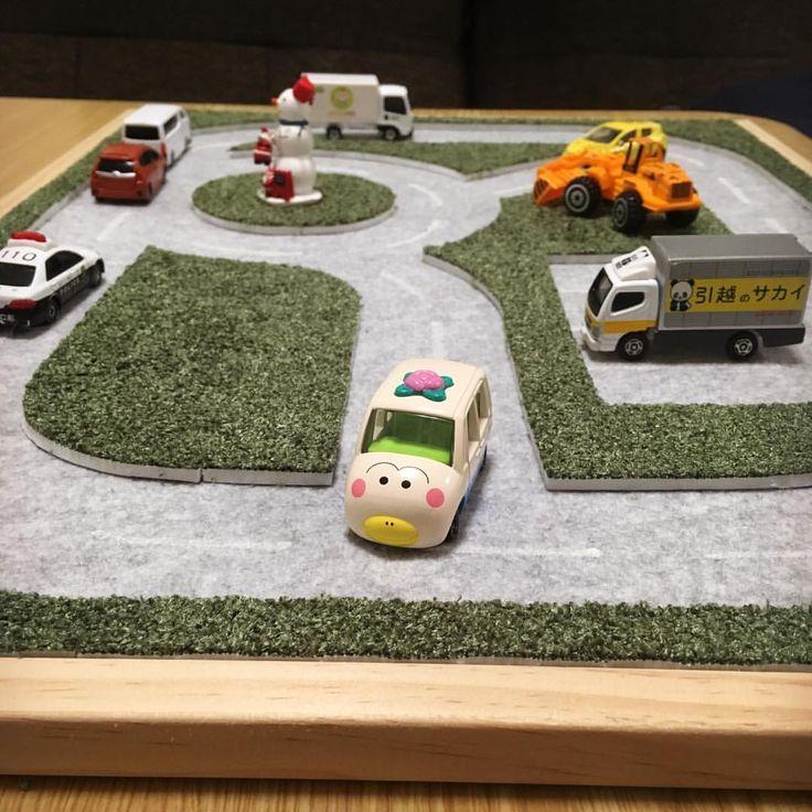 いいね 62件 コメント21件 といみほさん Miho Toi のinstagramアカウント 息子がおでかけしている間に トミカの道路を作りました おもちゃの車 手作りおもちゃ 2歳児