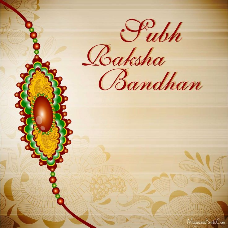 Happy-Raksha-Bandhan-SMS-Messages