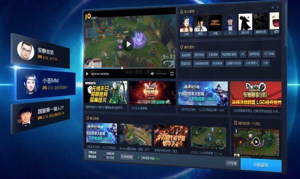 中国テンセントが世界向けゲーム配信プラットフォームに参入